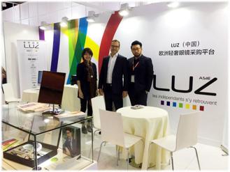 Luz Optique arrive en Chine !