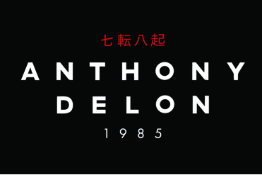 Collection Anthony Delon 1985