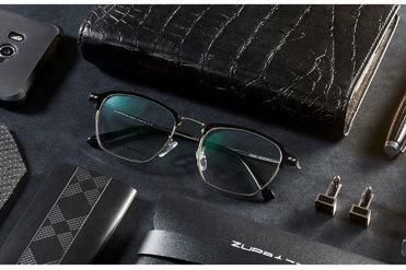 LUNETTESFACTORY.COM : C'est LA nouvelle plate-forme de commandes de lunettes.