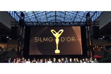 Palmarès des SILMO d'Or 2021