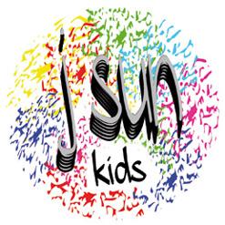 J. Sun For Kids