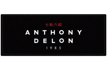 Anthony Delon 1985