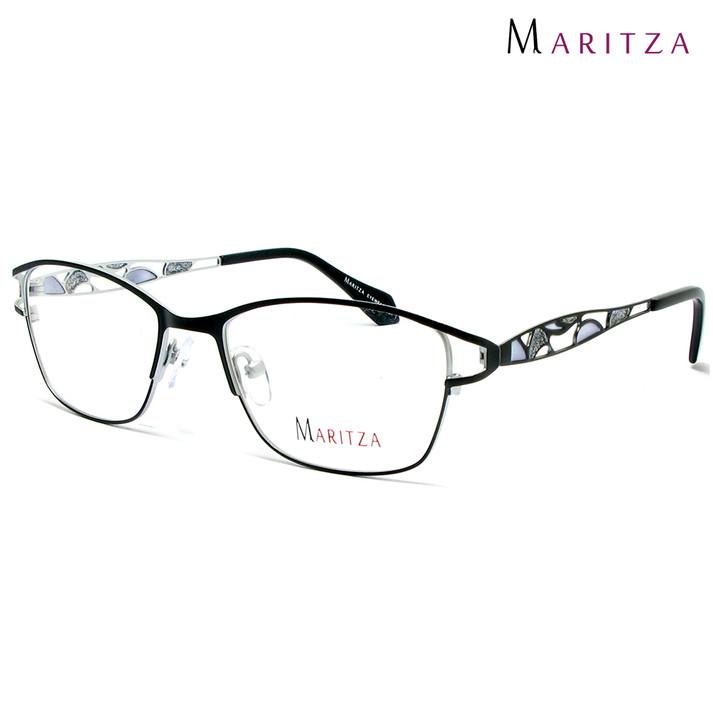 MARITZA, la poésie de la femme